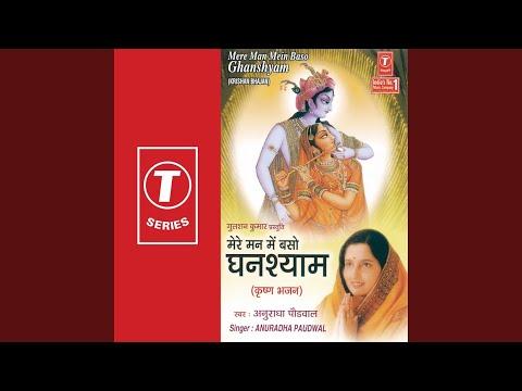 Mere Man Mein Baso Ghanshyam