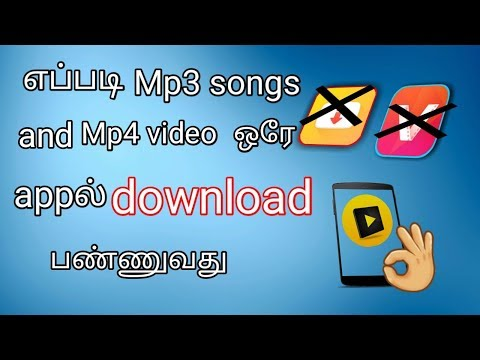 how to download  freely mp3 songs  and mp4  video  easyly ?