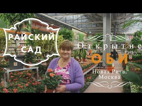 ИКЕА Екатеринбург IKEA