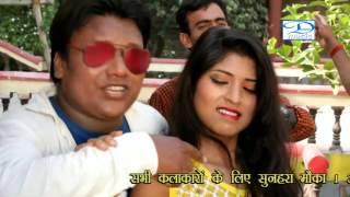 जूलिया लूलिया // Juliya Luliya // Kela Deoria Wala// Bhojpuri Song //Dharmendra Yadav