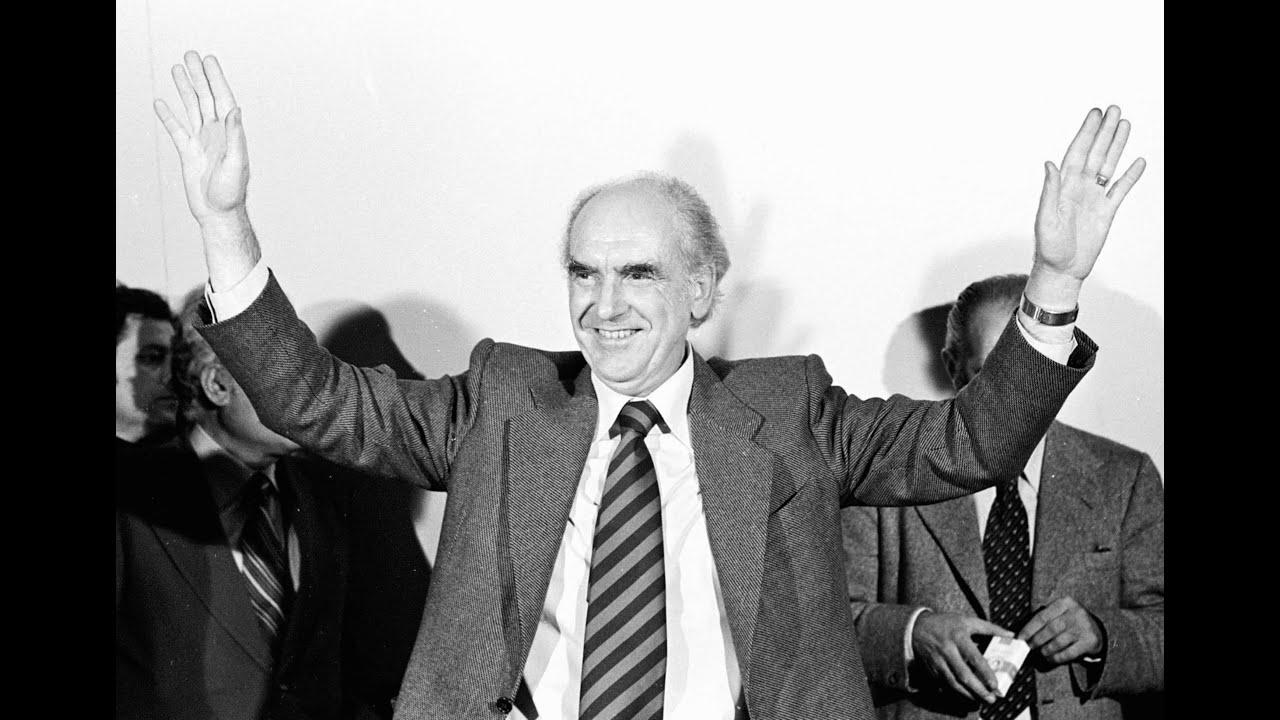 Resultado de imagen para Fotos de Andreas Papandreou