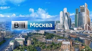 Вести Москва от 01 12 16