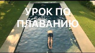 Як стрибати у воду без БРИЗОК !! УРОК з Плавання !! Інструкція з Хуахін
