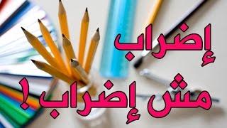 برنامج طلة فجر لقاء جمال يعقوب