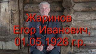 Истории старого солдата. Жаринов Е.И.