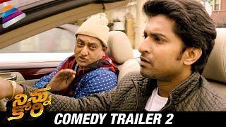 Ninnu Kori Latest Comedy Trailer 2 | Nani and Prudhvi Raj Comedy | Nivetha Thomas | Aadhi Pinisetty