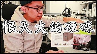 輕鬆編輯4K影片   超大的硬碟 Seagate IronWolf + AKiTiO鐵甲武士   VLOG #開箱