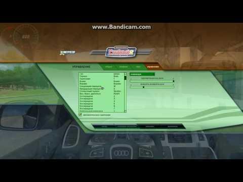 Настройка управления City car driving, для игры без руля, очень удобное управление мышью ПК.