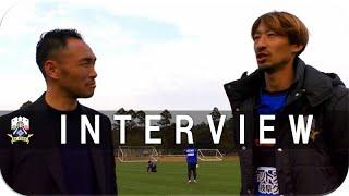 【FC岐阜】INTERVIEW ~FC岐阜アンバサダー難波宏明&橋本和~