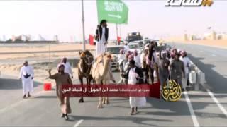 #جديد_الساحة   مسيرة فوز الفردية (المايحه) للمالك محمد بن الطويل آل قنيفذ المري