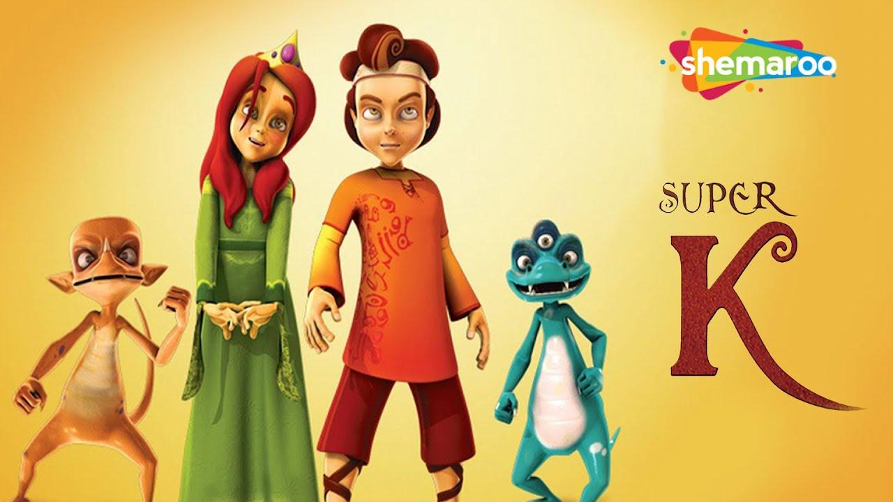 Download Super K  Movie In Telugu | Popular Animation Movies  | Manna Cinema