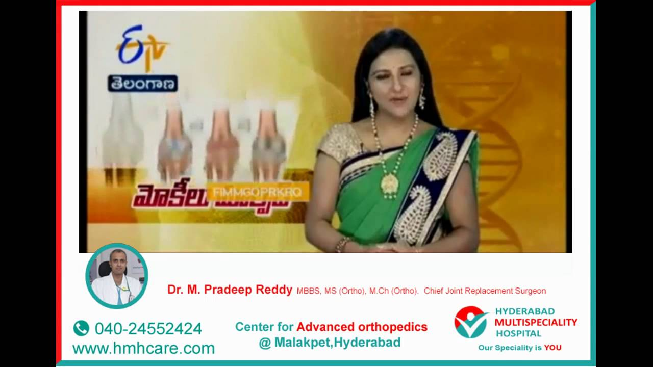 Hyderabad MultiSpeciality Hospital | Best Orthopedic Hospitals in