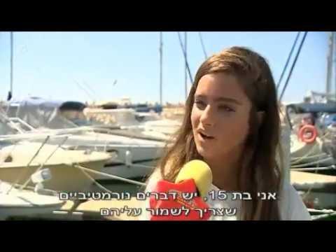 נועה קירל בראיון מיוחד ונדיר עם גיא פינס!!!