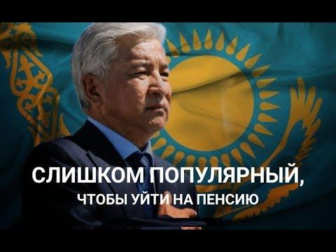 Тасмагамбетов покидает должность посла в России
