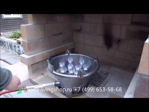Газовая горелка для печи под вок, казан, на природном газе 9TL-01,9