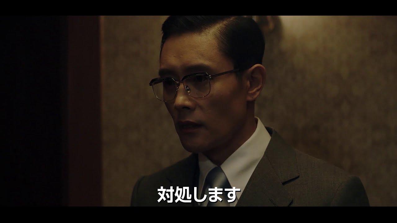 映画 イ ビョンホン