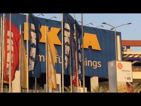 عروض IKEA/تخفيضات ايكيا/رووعه/الجزء الثاني