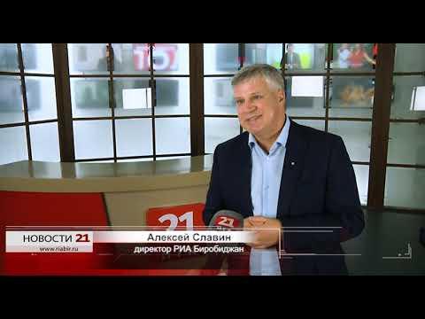Региональные врезки НТК21 появятся в цифровом эфире телеканала ОТР с 29 ноября