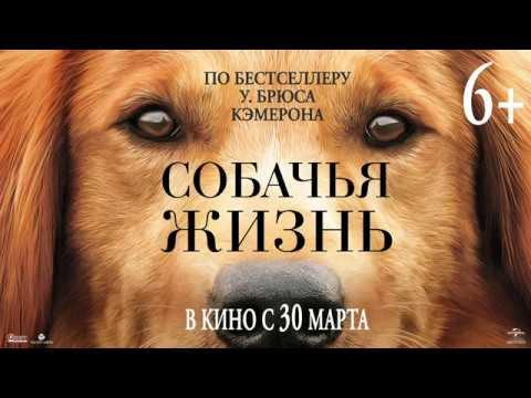 Смешная жизнь 1,2 серия (сериал 2016) смотреть онлайн