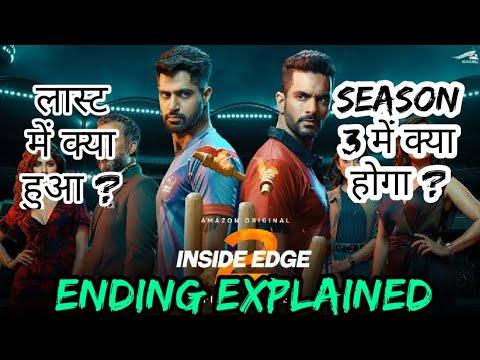 Inside Edge Season 2 Ending Explained | Inside Edge Season 2 Amazon Prime Web Series Ending Scene |