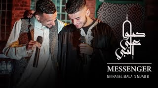 Gambar cover Mikhaael Mala ft Muad B - Messenger (OFFICIAL VIDEO)