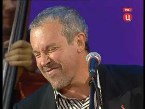 Андрей Макаревич и Оркестр креольского танго – песни Булата Окуджавы (2007, Вечер памяти Окуджавы)