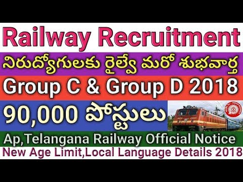 Railway 90,000 Posts Group C&D Recruitment RRB Official Notice 2018   New Age Limit   job search