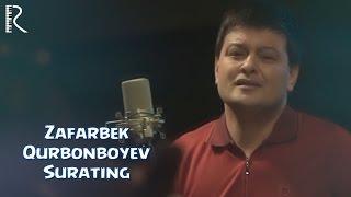 Зафарбек Курбонбоев - Суратинг