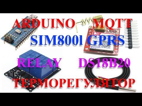 Arduino MQTT SIM800l GPRS + DS18b20 + Relay = дистанционный терморегулятор управляемый по GPRS