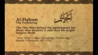 Names of Allah - Al Haleem