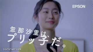 忽那汐里 京都きもの友禅 CM http://www.youtube.com/watch?v=jcqWT-cpf...