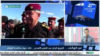 الاسدي   هدفنا القضاء على داعش ولايمكن تركهم يهربون من الموصل