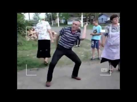 Прикол лучший танец 2013