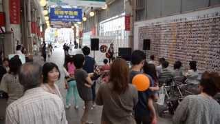 "宮井紀行全国LIVE TOUR 2013 ""Keep on Walking"" in熊本&長崎 宮井紀行 O..."