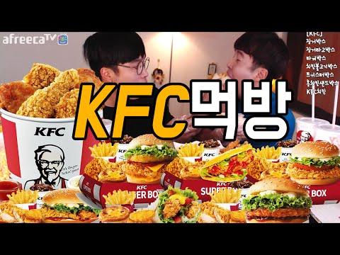 [형제먹방] KFC박스 털어왔습니다! 징거 타코 타워  매직박스먹방 #Mukbang  Social eating (16.08.13)