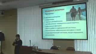 Ожирение и патология печени