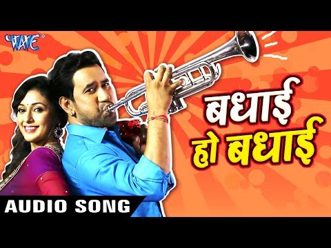 Saugandh (Movie Song) - Dinesh Lal