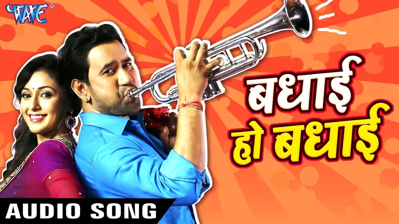"Download Saugandh (Movie Song) - Dinesh Lal ""Nirahua"" - Badhai Ho Badhai - Superhit Bhojpuri Movie Songs 2018"