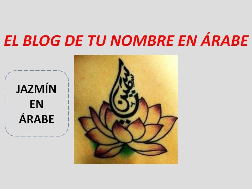 Tatuajes Arabes De Nombres Youtube