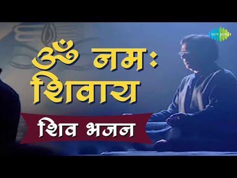 om-namah-shivay---lord-shiva-|-jagjit-singh-bhajans---om-chanting-by-jagjit-singh