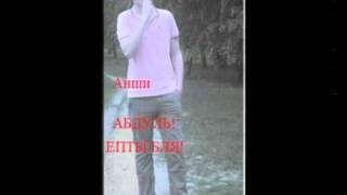 Dj Arti Fix Ответ Анши Абдулям
