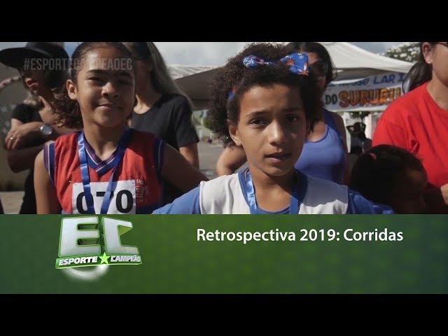 Retrospectiva 2019: Corridas