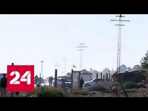 Война в Сирии: террористы 43 раза обстреляли жилые кварталы