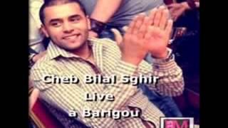 exclusive cheb bilal sghir live  barigou 2014 tlphone y sonni w y3aytoli b masqu youtube