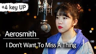 (+4 key up) I Don't Want To Miss A Thing - Aerosmith cover | Bubble Dia
