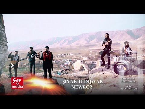 Şiyar Û Dijwar - Newroz / شيار و دجوار