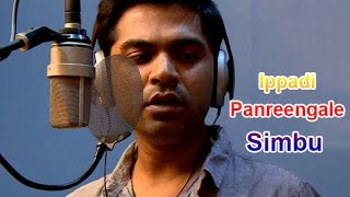 Beep Song - 4 years girl advice to Simbu | Ippadi Panreengale Simbu | Beep Song 2015