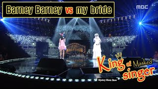 [King of masked singer] 복면가왕 - 'Barney Barney' vs 'my bride' 1round - Lonely 20160529