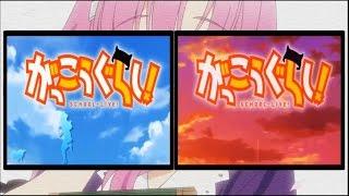 【がっこうぐらし!】1話&11話 OP比較 episode 1&11OP compare がっこうぐらし 検索動画 8