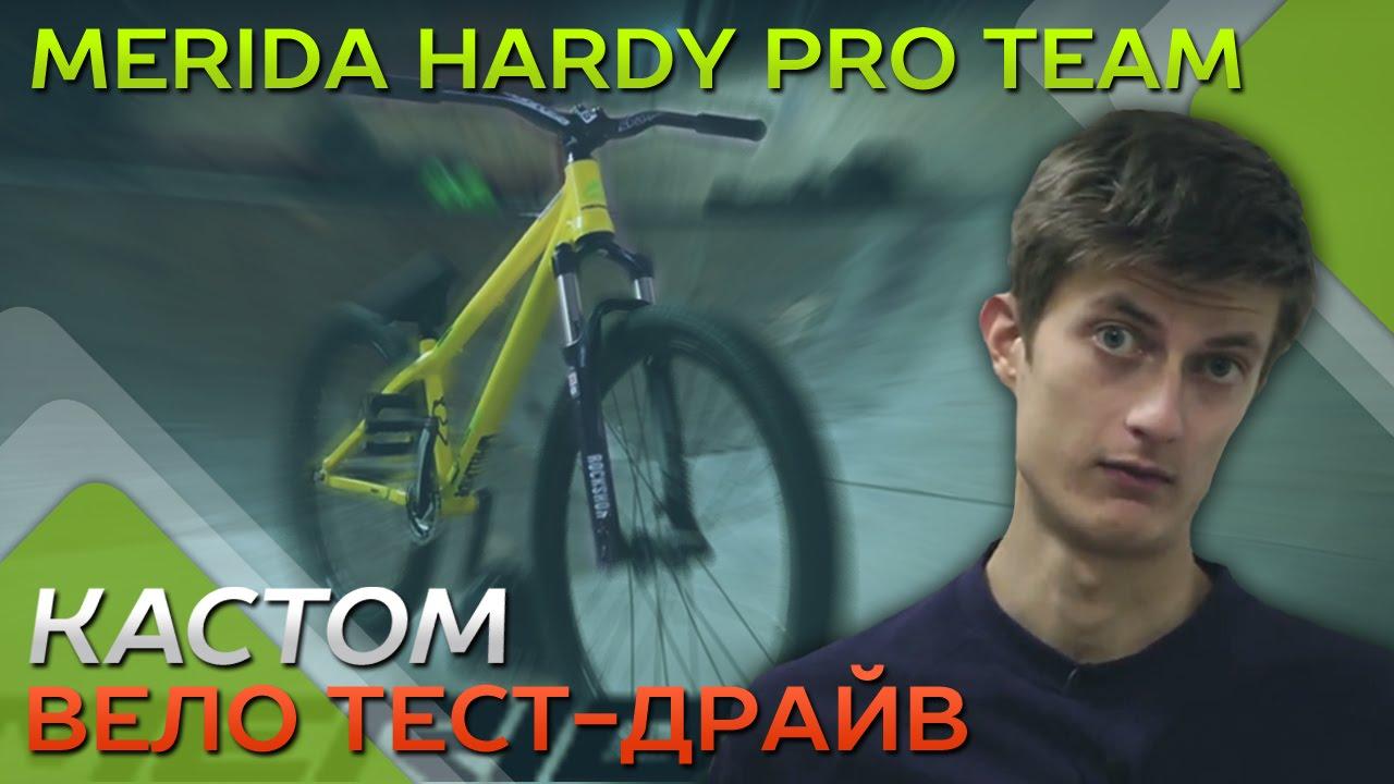 Заказать велосипеды merida по низкой цене в интернет-магазине velogrand. Ru с бесплатной доставкой. Описание. Материал рамы. Цена 57850 р.